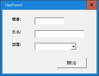 f:id:m_kbou:20210118112305p:plain