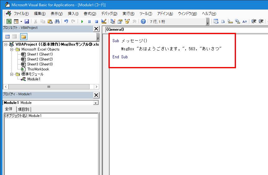 f:id:m_kbou:20210208114334p:plain