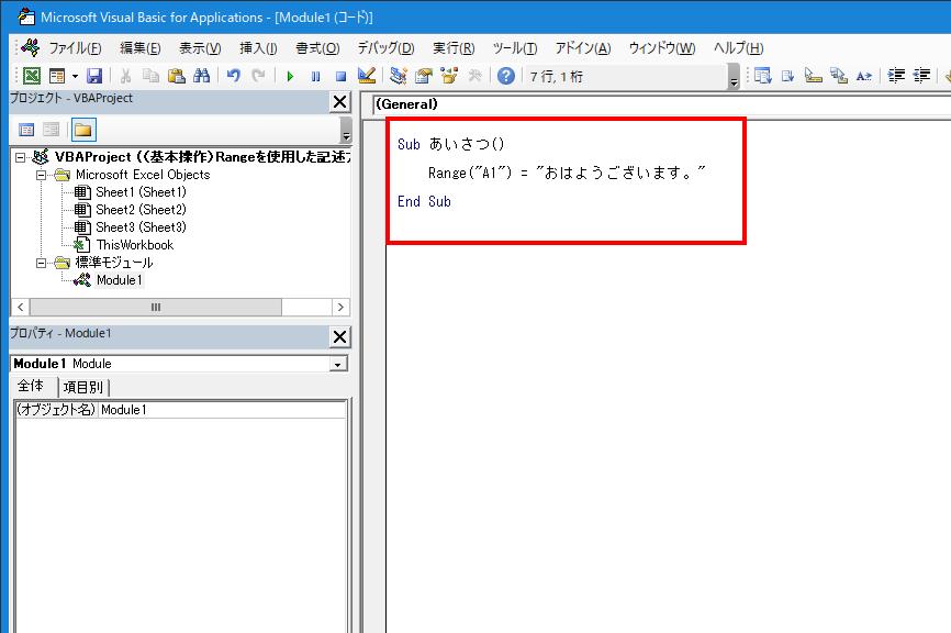 f:id:m_kbou:20210208120234p:plain