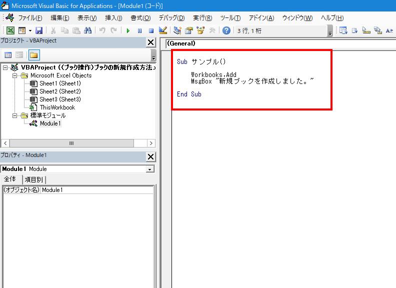 f:id:m_kbou:20210212092326p:plain