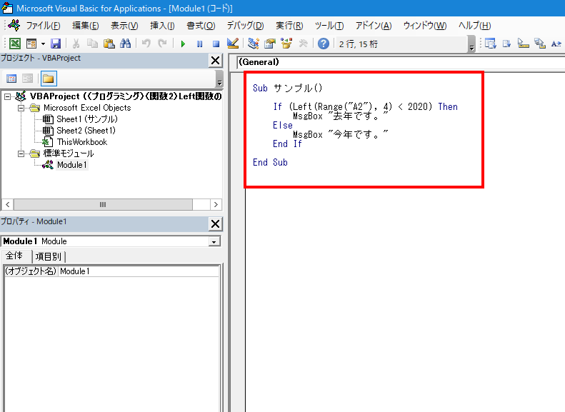f:id:m_kbou:20210212174559p:plain