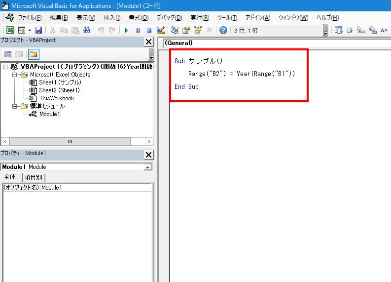 f:id:m_kbou:20210213103502p:plain
