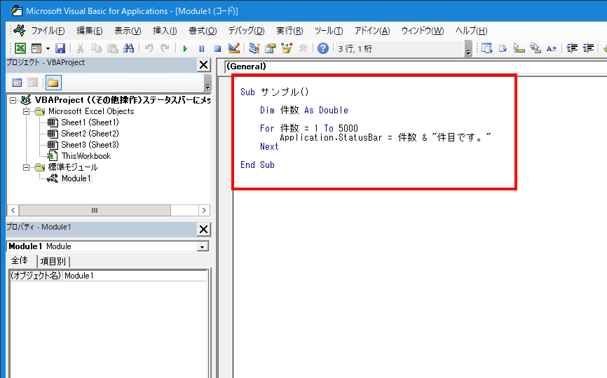 f:id:m_kbou:20210218075211p:plain