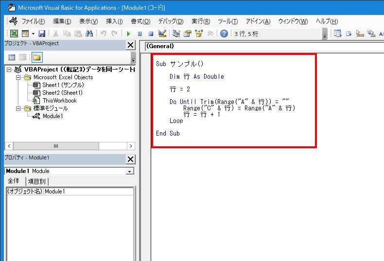 f:id:m_kbou:20210220100153p:plain