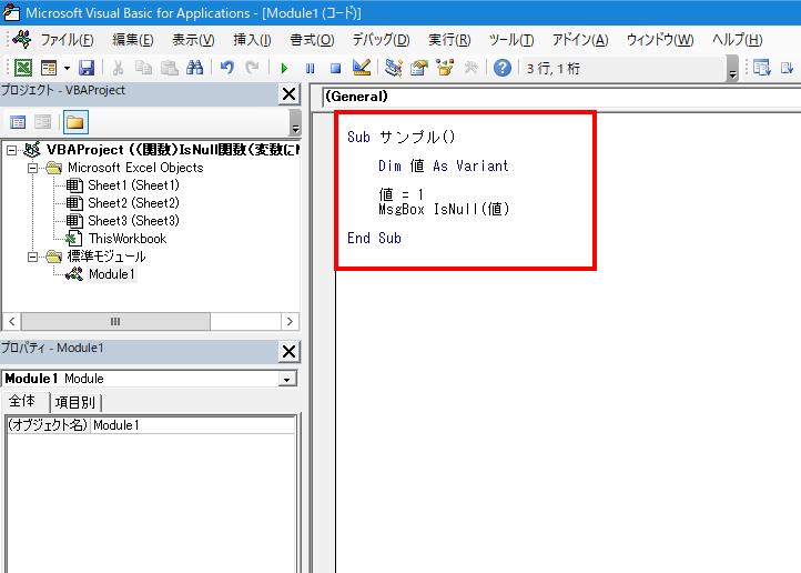 f:id:m_kbou:20210222134036p:plain