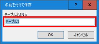 f:id:m_kbou:20210222190725p:plain