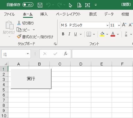 f:id:m_kbou:20210224074845p:plain