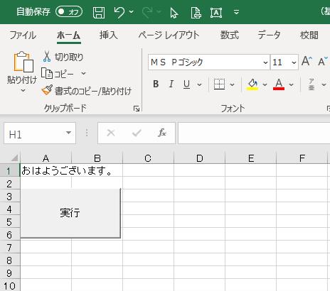 f:id:m_kbou:20210226061808p:plain