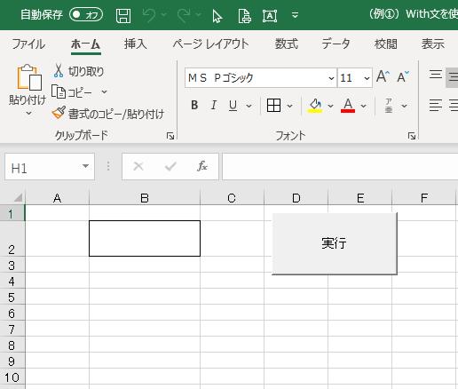 f:id:m_kbou:20210226174930p:plain