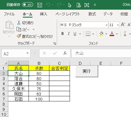 f:id:m_kbou:20210226204924p:plain