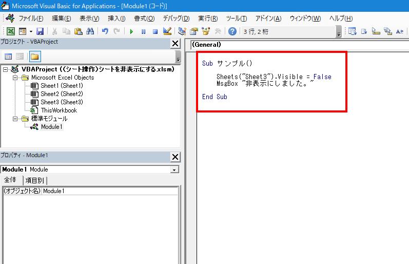f:id:m_kbou:20210301055601p:plain