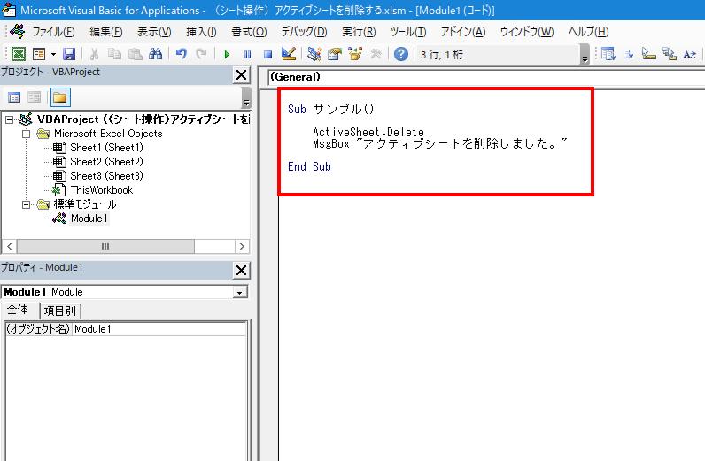 f:id:m_kbou:20210301080612p:plain