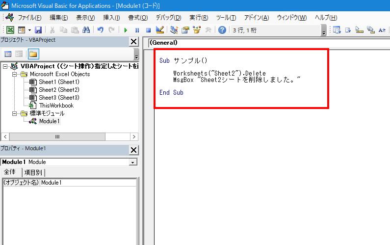 f:id:m_kbou:20210301084119p:plain