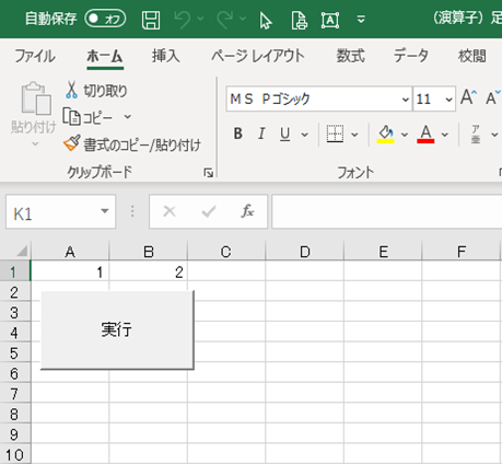 f:id:m_kbou:20210304070900p:plain