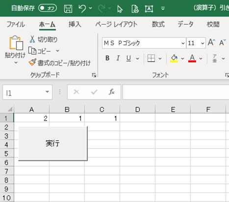 f:id:m_kbou:20210304075411p:plain