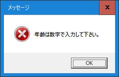 f:id:m_kbou:20210305070841p:plain