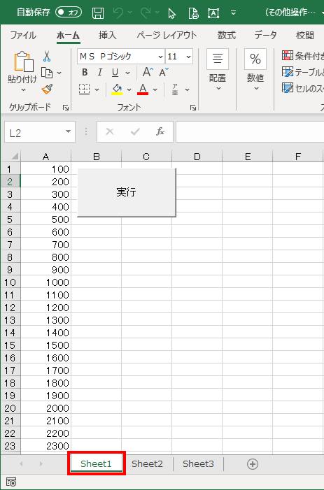 f:id:m_kbou:20210305081600p:plain