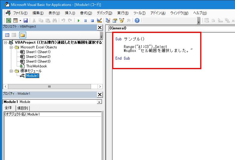 f:id:m_kbou:20210308075316p:plain