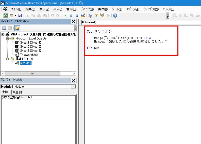 f:id:m_kbou:20210413125246p:plain