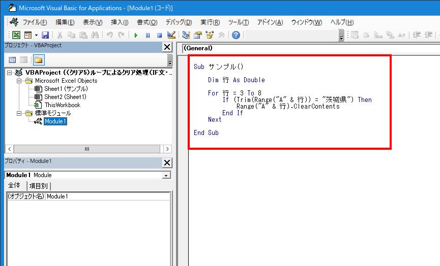 f:id:m_kbou:20210426202247p:plain