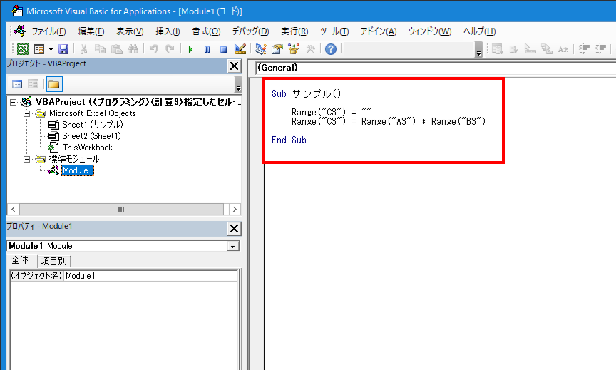 f:id:m_kbou:20210427080848p:plain