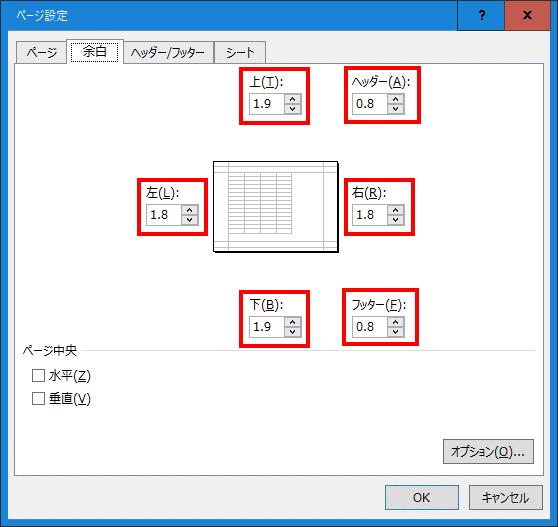 f:id:m_kbou:20210510175152p:plain