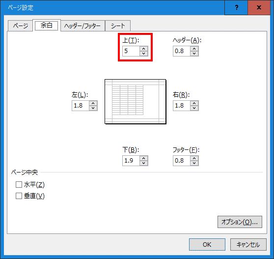 f:id:m_kbou:20210510202925p:plain