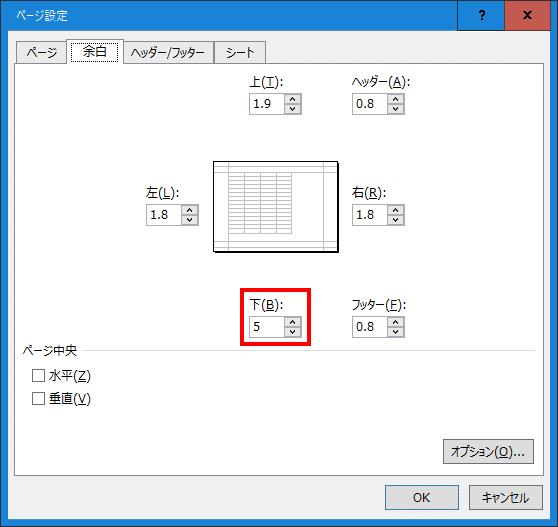 f:id:m_kbou:20210510203544p:plain