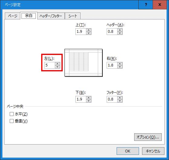 f:id:m_kbou:20210510203929p:plain