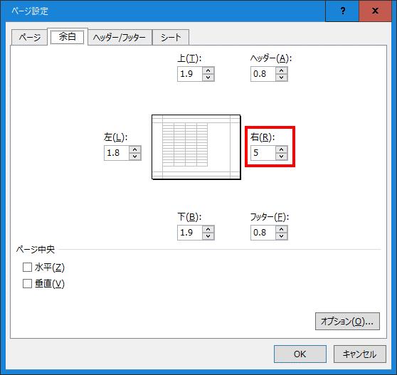 f:id:m_kbou:20210510204221p:plain