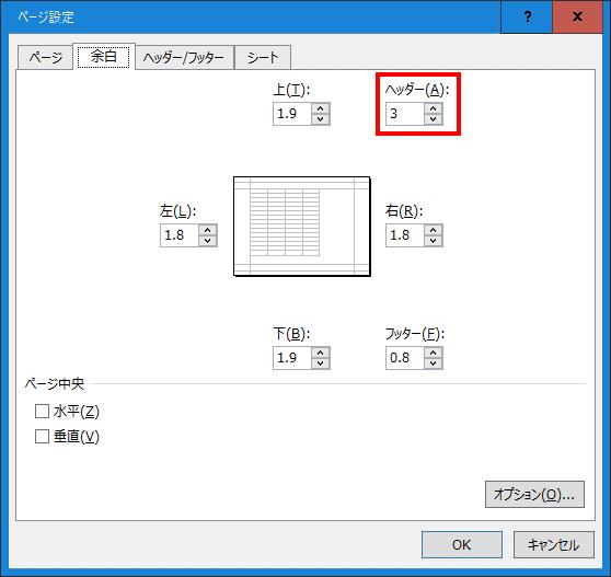 f:id:m_kbou:20210510204551p:plain