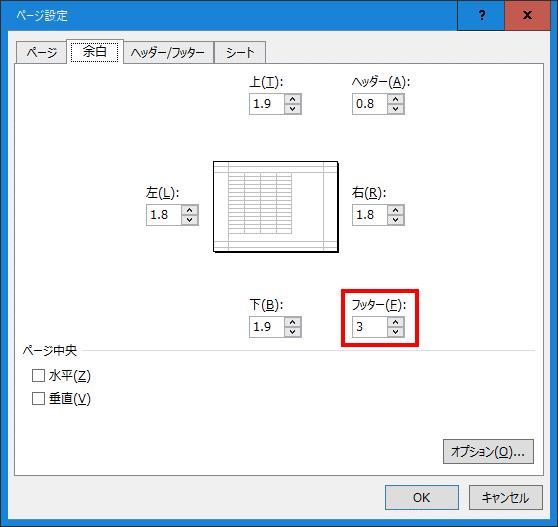 f:id:m_kbou:20210510205111p:plain