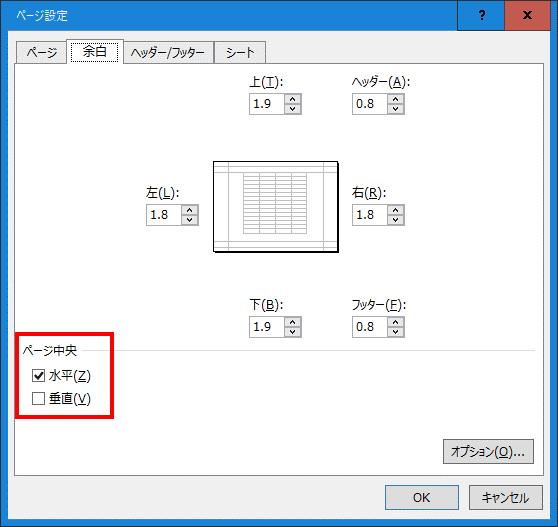 f:id:m_kbou:20210511085749p:plain