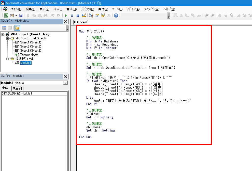 f:id:m_kbou:20210520160548p:plain