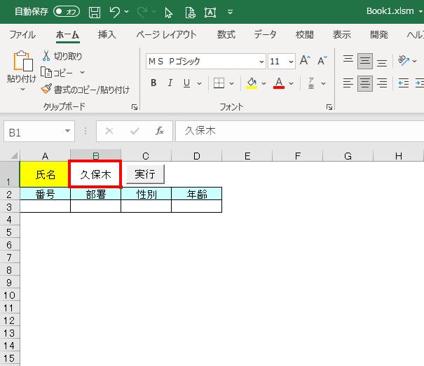 f:id:m_kbou:20210520160626p:plain