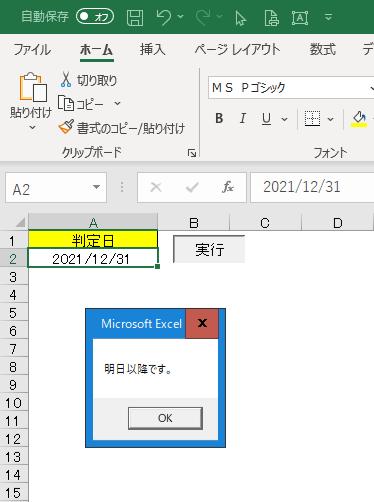 f:id:m_kbou:20210702172810p:plain