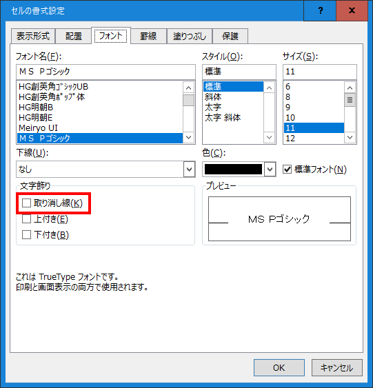 f:id:m_kbou:20210814170205p:plain