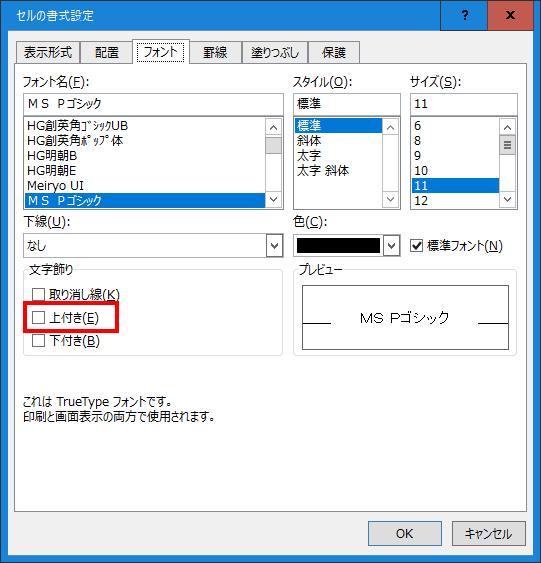 f:id:m_kbou:20210815105630p:plain