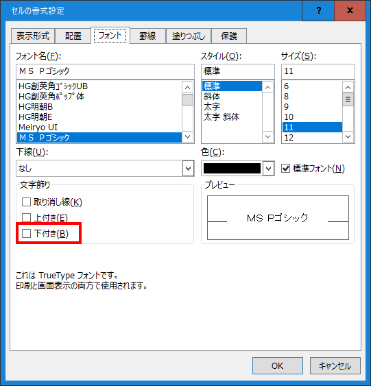 f:id:m_kbou:20210815115010p:plain