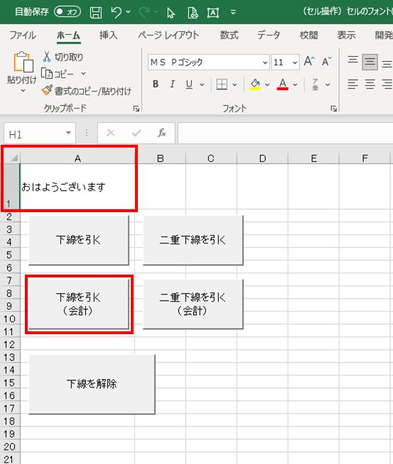 f:id:m_kbou:20210815131844p:plain