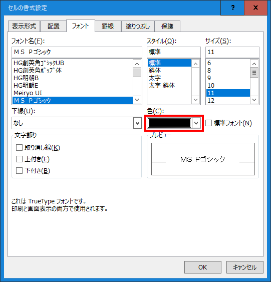 f:id:m_kbou:20210815141542p:plain