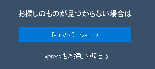 f:id:m_keishi2006:20170717123504p:plain