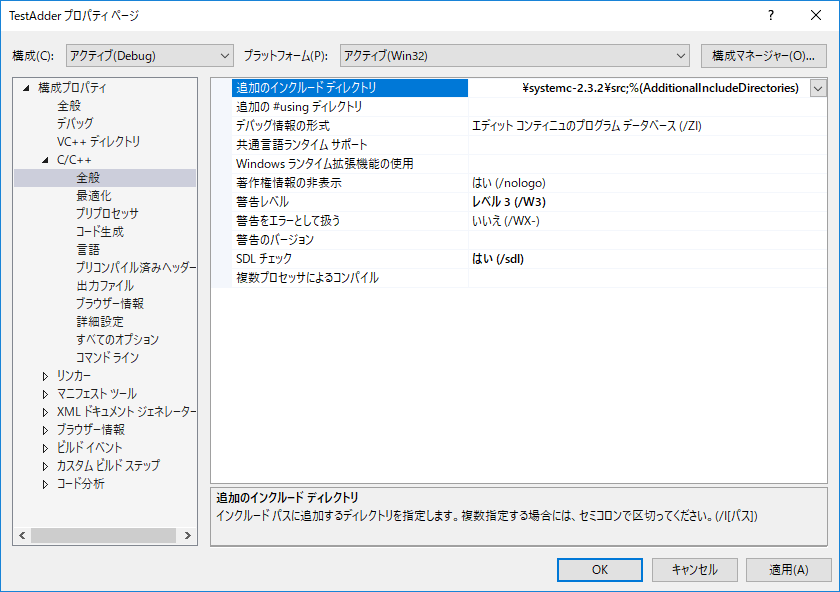 f:id:m_keishi2006:20180505190835p:plain