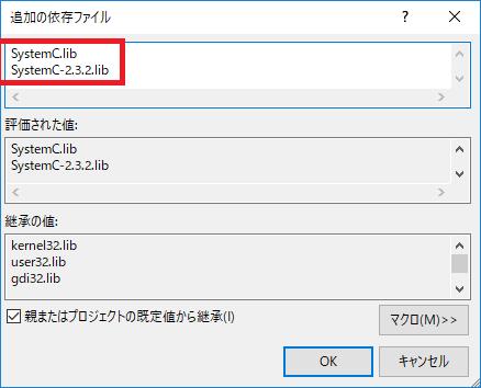 f:id:m_keishi2006:20180505191800p:plain