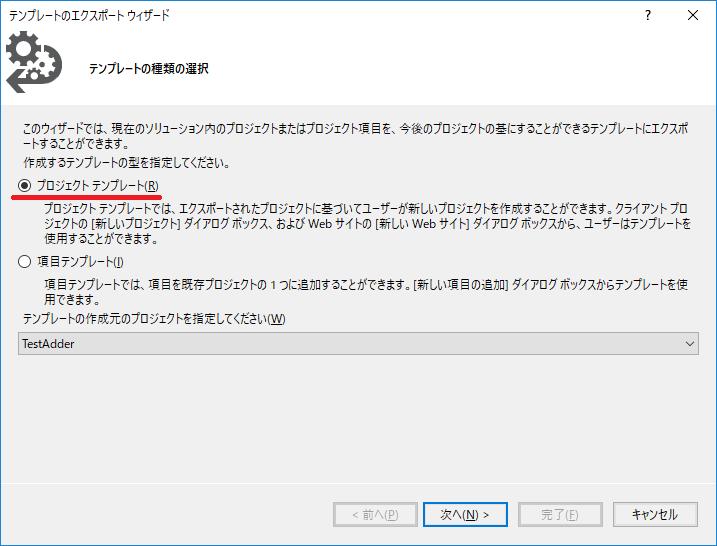 f:id:m_keishi2006:20180505192201p:plain