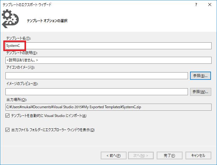 f:id:m_keishi2006:20180505192240p:plain