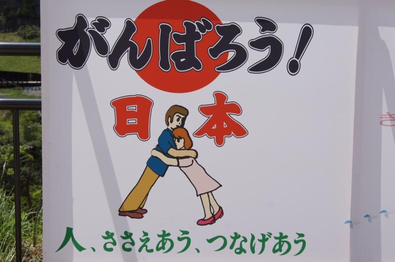 f:id:m_kishimoto:20110513125459j:image