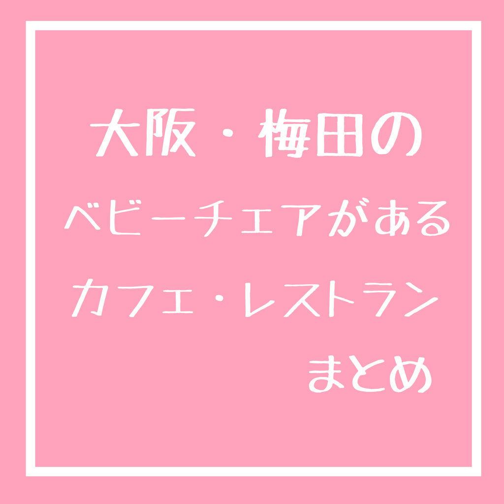 f:id:m_m2018:20190130192219j:plain