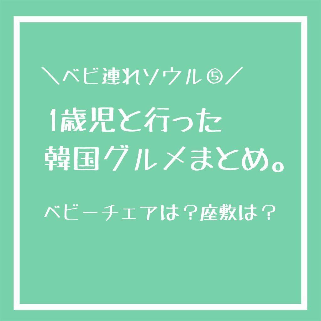 f:id:m_m2018:20190217224708j:image