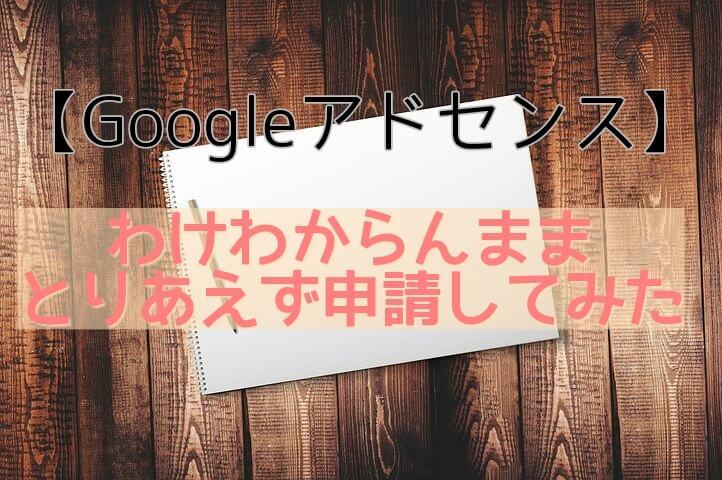f:id:m_m_motti:20190705173845j:plain